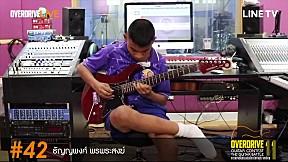 Overdrive Guitar Contest 11   หมายเลข 42 [รุ่น Junior]