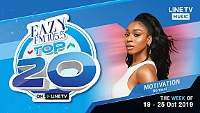 EAZY TOP 20 Weekly Update |  27-10-2019