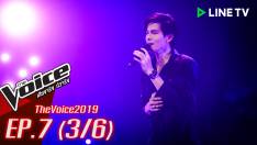 The Voice 2019 | EP.7 | Blind Auditions [3/6] 28 ต.ค. 2562