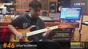 Overdrive Guitar Contest 11 | หมายเลข 46 [รุ่น Junior]