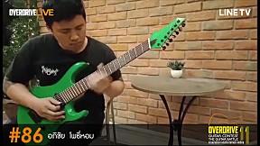 Overdrive Guitar Contest 11 | หมายเลข 86