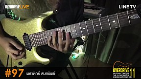 Overdrive Guitar Contest 11 | หมายเลข 97