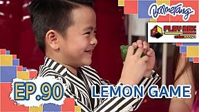 Play Box กล่องหรรษา | EP.90 Lemon Game