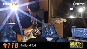 Overdrive Guitar Contest 11   หมายเลข 118