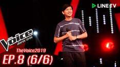 The Voice 2019 | EP.8 | Blind Auditions [6/6] 4 พ.ย. 2562
