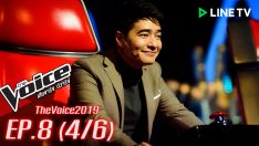 The Voice 2019 | EP.8 | Blind Auditions [4/6] 4 พ.ย. 2562