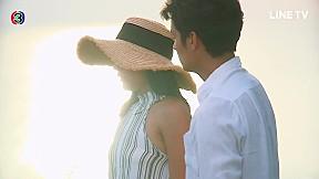 FIN | เจ้าหญิงไม่เคยรักทิวาซักนิดเลยเหรอครับ | ทิวาซ่อนดาว EP.16 | Ch3Thailand