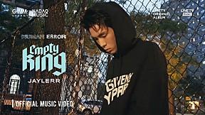 [HUMAN ERROR] EMPTY KING - JAYLERR [Official Music Video]