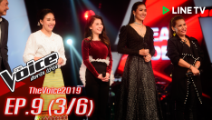 The Voice 2019 | EP.9 | Knock Out [3/6] 11 พ.ย. 2562