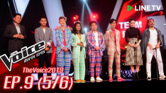 The Voice 2019 | EP.9 | Knock Out [5/6] 11 พ.ย. 2562