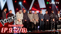 The Voice 2019 | EP.9 | Knock Out [2/6] 11 พ.ย. 2562
