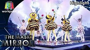 เจ้าช่อมาลี + อีกดอก - หน้ากากผึ้ง | THE MASK MIRROR