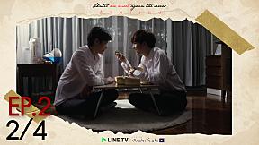 Until We Meet Again | EP.2 [2\/4]