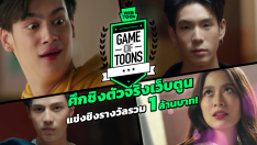 [LINE WEBTOON] Who will be the lucky winner of 1 million baht?