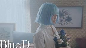 Blue.D - \'NOBODY (Feat. MINO of WINNER)\' M\/V TEASER