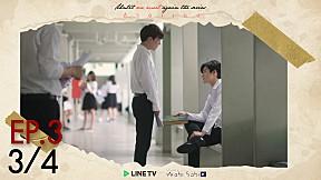 Until We Meet Again | EP.3 [3\/4]