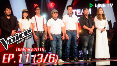 The Voice 2019 | EP.11 | Knock Out [3/6] 25 พ.ย. 2562