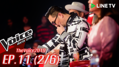 The Voice 2019 | EP.11 | Knock Out [2/6] 25 พ.ย. 2562