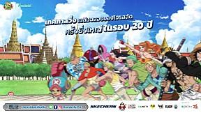 Runderful One Piece BKK 2020 \