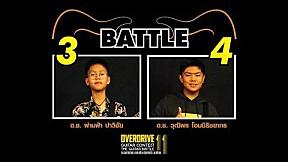 Overdrive Guitar Contest 11 [รอบSemi-Final รุ่นJunior]   จุง vs แทน