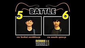 Overdrive Guitar Contest 11 [รอบ Semi-Final รุ่น Open]  | บอส vs ดีม