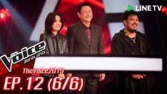 The Voice 2019 | EP.12 | รอบ Battle [6/6] 2 ธ.ค. 2562