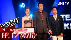 The Voice 2019 | EP.12 | รอบ Battle [4/6] 2 ธ.ค. 2562
