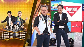 BEST MC | กิ๊ก เกียรติ กิจเจริญ, ดู๋ สัญญา คุณากร | LINE TV AWARDS 2020