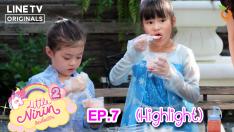 น้องณิริน น้องบีลีฟ ฟังนิทานพ่อตั๊กหน่อยลูก | Highlight 4 | Little Nirin Season 2 EP.7