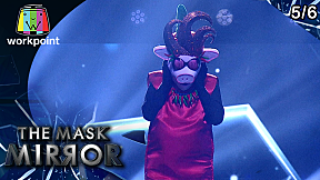 THE MASK MIRROR   EP.05   12 ธ.ค. 62 [5\/6]