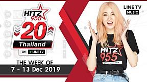 HITZ 20 Thailand Weekly Update   2019-12-15