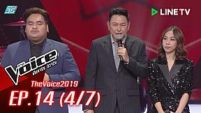 The Voice 2019   EP.14   รอบ Live Show [4\/7] 16 ธ.ค. 2562