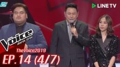 The Voice 2019 | EP.14 | รอบ Live Show [4/7] 16 ธ.ค. 2562