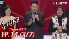 The Voice 2019 | EP.14 | รอบ Live Show [3/7] 16 ธ.ค. 2562