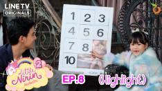 พี่เต๋อจะทายถูกไหมนะ | Highlight 1 | Little Nirin Season 2 EP.8