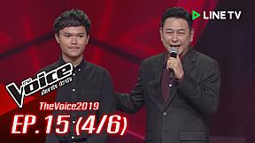 The Voice 2019 | EP.15 | รอบ Final [4\/6] 23 ธ.ค. 2562