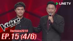 The Voice 2019 | EP.15 | รอบ Final [4/6] 23 ธ.ค. 2562