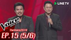 The Voice 2019 | EP.15 | รอบ Final [5/6] 23 ธ.ค. 2562