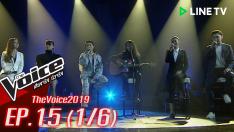 The Voice 2019 | EP.15 | รอบ Final [1/6] 23 ธ.ค. 2562