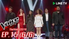 The Voice 2019 | EP.15 | รอบ Final [6/6] 23 ธ.ค. 2562