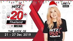 HITZ 20 Thailand Weekly Update | 2019-12-29