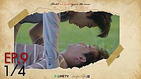 Until We Meet Again | EP.9 [1\/4]