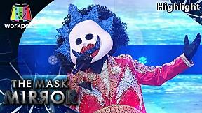 คำว่าฮักกัน มันเหี่ยถิ่มไส - หน้ากากผีเสื้อสมุทรสีน้ำเงิน  | The Mask Mirror