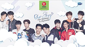 OISHI Green Tea presents Our Skyy Fan Meeting in Myanmar