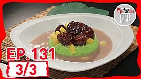 กินได้ก็กิน   EP.131   จอย ชวนขื่น [3\/3]