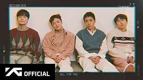 SECHSKIES - THE 1ST MINI ALBUM CONCEPT VIDEO #2