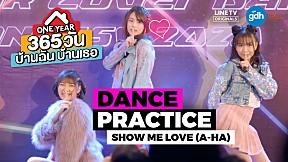 DANCE PRACTICE - SHOW ME LOVE (A-HA) | ONE YEAR 365 วัน บ้านฉัน บ้านเธอ