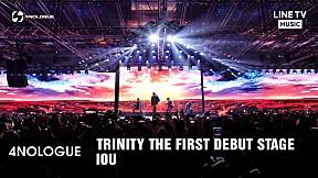 TRINITY   IOU [LIVE VERSION]