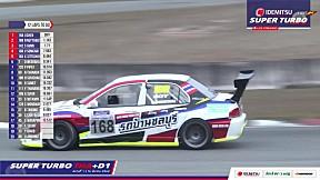 Idemitsu Super Turbo Thailand 2019 สนามที่ 1 | Division 1 & Super Turbo THA