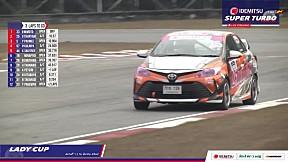 Idemitsu Super Turbo Thailand 2019 สนามที่ 1 | Lady Cup